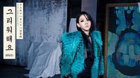 CL yang tengah bersolo karier di dunia hiburan internasional secara tak langsung menyebutkan dirinya masih cinta 2NE1.