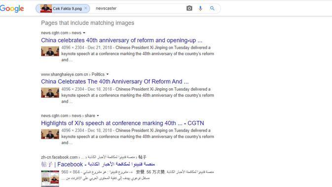 [Cek Fakta] Presiden China Umumkan Virus Corona Sudah Jadi Epidemi dan Minta Doa Umat Islam? (Google Reverse Images)