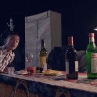 Rapper asal Korea Selatan Iron baru saja melakukaan hal kontroversial dengan lagu barunya yang menghina G-Dragon dan T.O.P BigBang. (via Soompi.com)