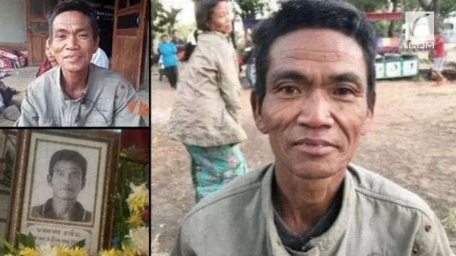 Sakorn dinyatakan meninggal karena identitasnya ditemukan di atas sesosok jenazah pada bulan Mei 2017.