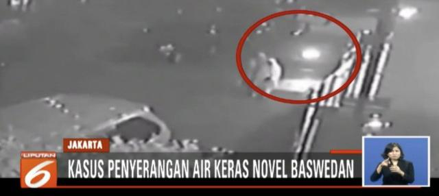 Presiden Joko Widodo atau Jokowi pun perintahkan Kapolri untuk segera mengusut tuntas. Polisi dua kali merilis sketsa wajah terduga pelaku.