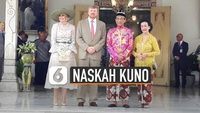 Setelah Belanda mengembalikan keris Pangeran Diponegoro. Sri Sultan Hamengku Buwono X meminta Belanda kembalikan naskah kuno Indonesia.