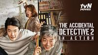Film Korea The Accidental Detective 2 : In Action. (Sumber : dok. vidio.com)