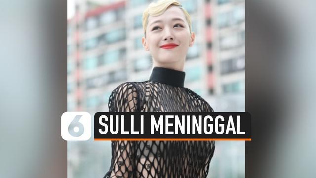 Penyebab meninggalnya Sulli eks f(x) masih menjadi tanda tanya besar. Namun sebuah kabar dari KBS, Senin (14/10/2019), menyebutkan bahwa Sulli disebut-sebut meninggal karena bunuh diri.