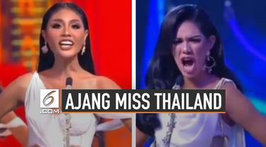 Ini Best Opening Introduction Miss Thailand Yang Unik