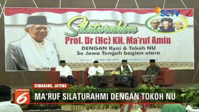 Kunjungi Ponpes Al Hidayat Krasak, Ma'ruf Amin imbau semua orang dukung program 'Ayo Mondok'.