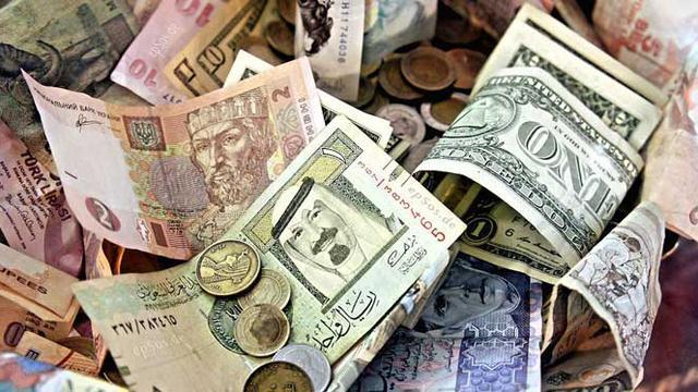 Pasar perdagangan mata uang