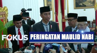 Berbeda dengan tahun sebelumnya, Jokowi tidak memberikan sambutan dan Ma'ruf Amin yang mendapat kesempatan untuk memberikan sambutan dan tausiyah.
