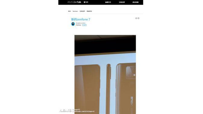 Inikah penampakan bodi Asus Zenfone 7. (Doc: Slashleak/ ZenTalk)
