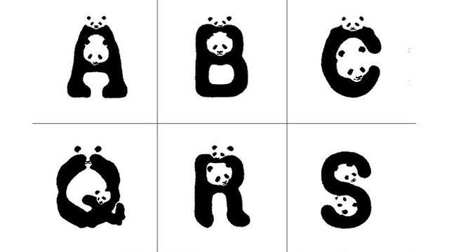 80+ Foto Gambar Panda Huruf Paling Bagus
