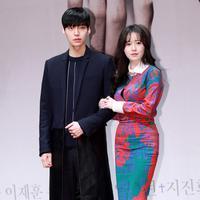 Goo Hye Sun dan Ahn Jae Hyun bertemu saat membintangi drama Blood pada 2015. Keduanya pun mengumumkan hubungannya ke publik pada 2016. Dua bulan kemudian, mereka pun memutuskan untuk menikah. (Foto: soompi.com)