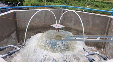 SPAM Kartamantul yang merupakan singkatan dari Yogyakarta, Sleman, dan Bantul yang memiliki satu sumber air baku yakni berasal dari Sungai Progo.