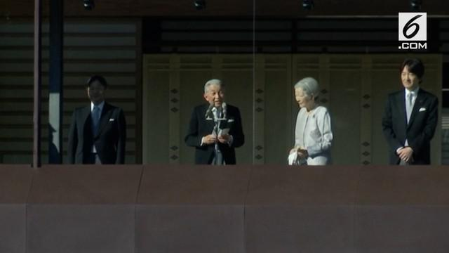 Kaisar Jepang Akihito menyampaikan pidato terakhirnya sebelum secara resmi turun tahta dari Kekaisaran Jepang.