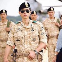 Song Joong Ki. foto: kdramastars