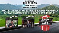 All New Nissan Kicks e-POWER.