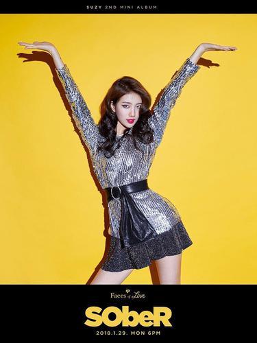 [Bintang] Suzy