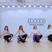 Secret Number beri kesan berbeda di dance practice lagu Holiday.