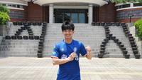 Klub K-League 3, Cheongju FC, resmi memperkenalkan Muhammad Iqbal sebagai rekrutan anyar musim 2021/2022. (Instagram/@cheongjufc)
