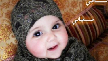 So Cute Cantiknya Bayi Bayi Imut Yang Berhijab Ini Fimela Fimela Com
