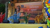 Festival budaya Indonesia di Svetlogorsk, Rusia. (Dokumentasi KBRI Moskow)