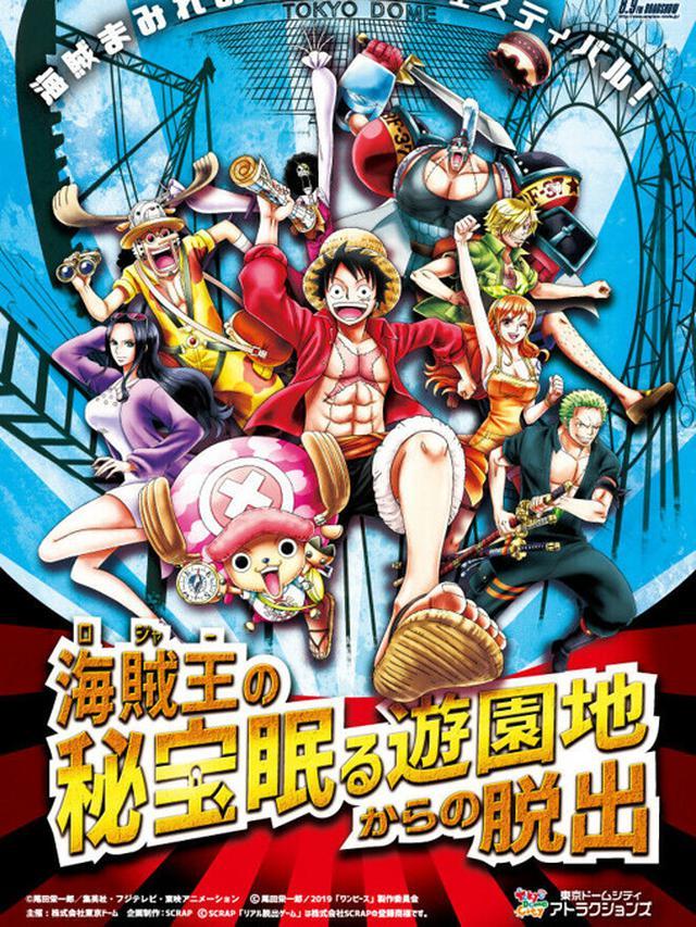 Tayang Di Bioskop 4 Fakta One Piece Stampede Ini Harus Kamu Ketahui Citizen6 Liputan6 Com