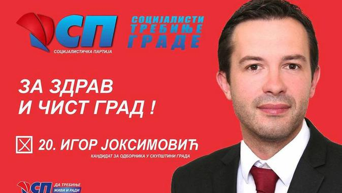 Igor Joksimovic (Facebook Igor Joksimovic)