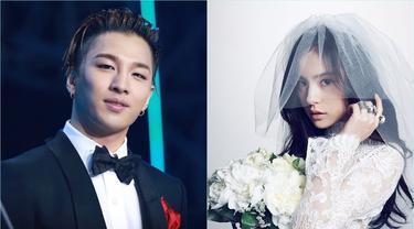 Taeyang `Big Bang` dan Min Hyo Rin