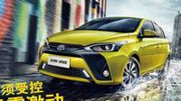 Toyota Yaris facelift hadir dengan sejumlah penyegaran.