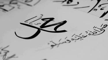Surat Nabi Muhammad SAW Sebut Muslim Harus Lindungi Umat Nasrani