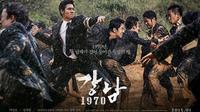 Lee Min Ho saat beraksi dalam film perdananya berjudul Gangnam Blues.