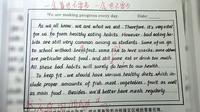 Guru di SMP Hengshui, Cina ini nyatanya memberikan tugas unik dengan meminta para siswanya menulis sebuah surat dalam bahasa Inggris.