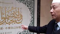 Wakil Presiden Asosiasi Islam China, Abdul Amin Jin Rubin (Rizki Akbar Hasan / Liputan6.com)