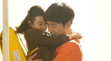 [Bintang] Miracle In Cell No. 7