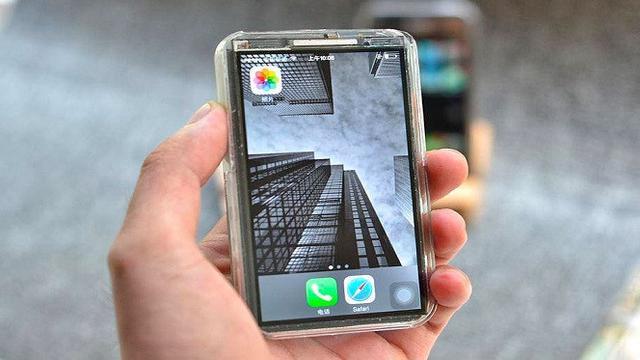 iPhone Terbaru Beredar a75c2f57d7