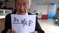 Shunjin menunjukkan kemampuan menulis namanya. (Foto: CEN)