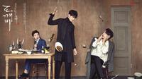 Sungjae, Lee Dong Wook dan Gong Yoo dalam drama Goblin (2016).