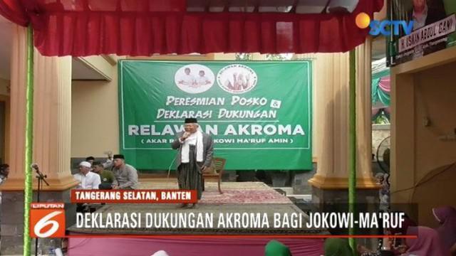 Ma'ruf Amin berjanji realisasi sistem ekonomi keumatan yang menjembatani si kaya dan si miskin.