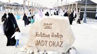 Pasar Ukaz menjadi salah satu sejarah Islam di Arabu Saudi. (www.haji.kemenag.go.id)