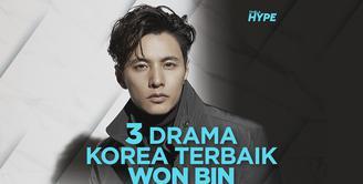 Apa saja rekomendasi drama Korea yang dibintangi Won Bin? Yuk, kita cek video di atas!