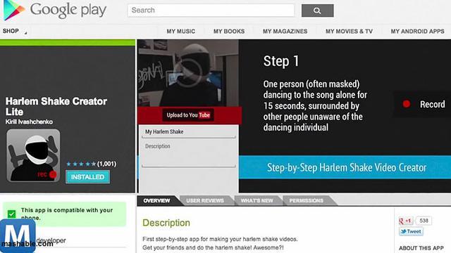 Mau Buat Video Harlem Shake Pakai Saja Aplikasi Ini Tekno Liputan6 Com