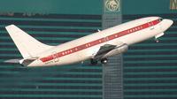 Penerbangan Janet Airlines dari Las Vegas menuju Area 51 (AP)