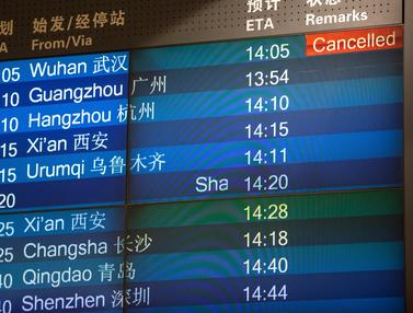 Penerbangan dari Wuhan