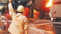 Proses pengolahan besi baja di Krakatau-Posco, Cilegon, Banten. (Istimewa)