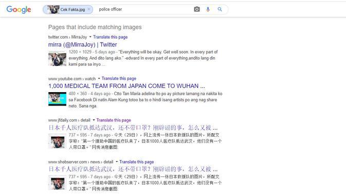 Cek Fakta: Tim Medis Jepang Berjumlah 1.000 Orang Tiba di Wuhan, Faktanya?  (Google Images)