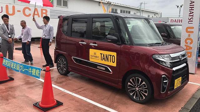 Produksi Kendaraan Daihatsu Di Jepang Mencapai 30 Juta Unit Otomotif Liputan6 Com
