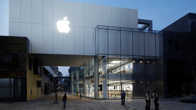 Alamat Kantor Apple di Indonesia Terungkap