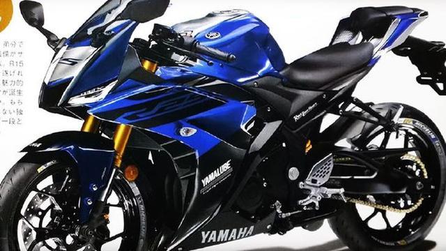 Inikah Calon Yamaha R25 Terbaru Otomotif Liputan6 Com