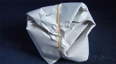 Ilustrasi gerakan nasi gratis Jogja