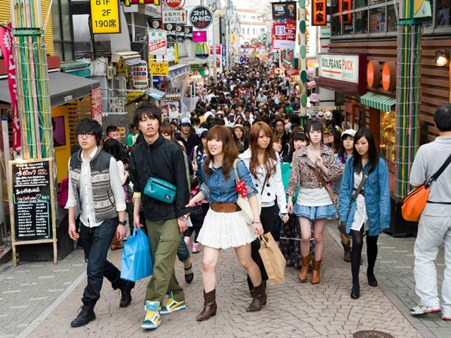 Generasi Eddoko Jepang/copyright cntraveler.com