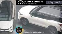 Ini Bocoran Toyota Fortuner Facelift (headlightmag.com)
